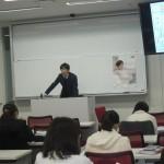 安田租税教室3
