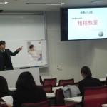 安田租税教室1