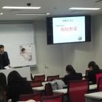 安田租税教室2